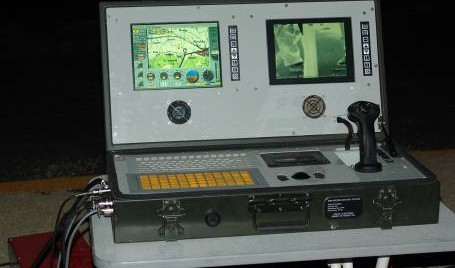 Hero UAV Ground Control Station